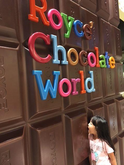 ロイズチョコレートワールド新千歳